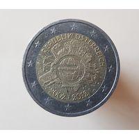 2 евро Австрия 2012 10 ЛЕТ НАЛИЧНОМУ ОБРАЩЕНИЮ ЕВРО