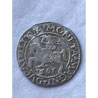 Полугрош 1561   - с 1 рубля.