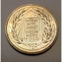 Индия 50 пайс 1973, ФАО - Выращивать больше еды