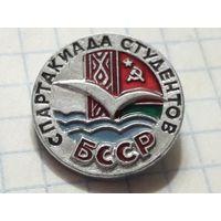 Спартакиада Студентов БССР