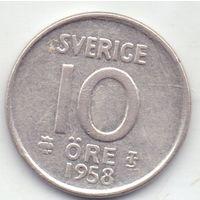 Швеция, 10 эре 1958 года.