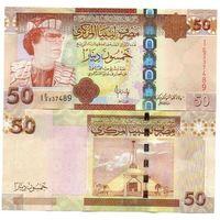Ливия 50 динар 2008 года. Муаммар Каддафи. Состояние UNC! Редкая!