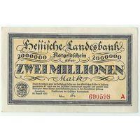Германия, 2 миллиона марок 1923 год.
