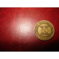 50 сантим 1929 год Франция (торговая палата )