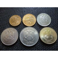 Комплект монет РОССИИ 2011 г.