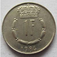 Люксембург 1 франк 1984