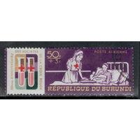 Бурунди 1969. 50 лет Красного Креста