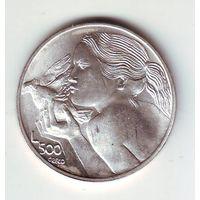 Сан-Марино. 500 лир 1973 г.( серебро )