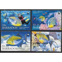 2006 Барбадос 1119-1122 Морская фауна 5,50евро