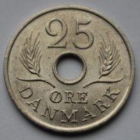 Дания, 25 эре 1972 г