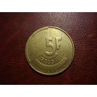 5 франков 1986 года Бельгия