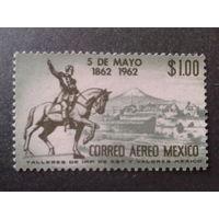 Мексика 1962 всадник, авиапочта