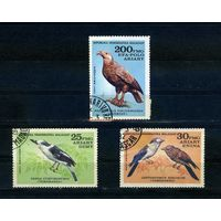 Мадагаскар 1982г, птицы, 3м.