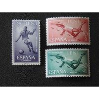 Ифни 1961 г. Колония Испании. Полная серия.