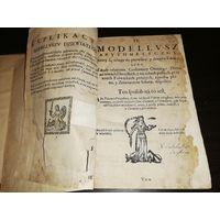 Sklad abo skarbiec znakomitych sekretow автор Haur Jakub Kazimierz 1693 год