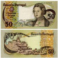 Португалия. 50 эскудо (образца 1980 года, P174b, подпись 4, UNC)