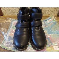 Ботинки деми для мальчика, размер 37