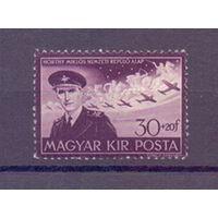 WW2 1943 Венгрия Миклош Хорти