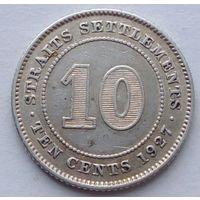 Стрейтс Сетлементс 10 центов 1927, серебро