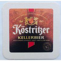 Подставка под пиво Kostritzer /Германия/-2