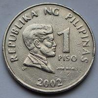 Филиппины, 1 писо 2002 г