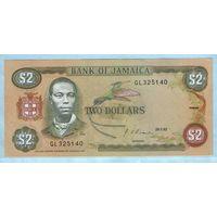 """Ямайка 2 доллара 1992г.  """"Национальный герой Пауль Богле"""".  Состояние UNC .    распродажа"""