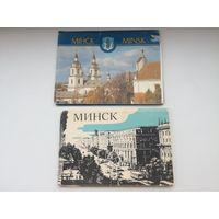 Наборы Минск