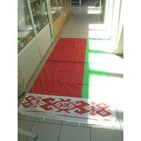 Флаг РБ 250*120 см
