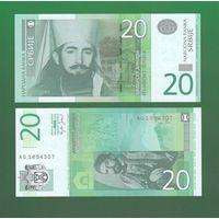 Банкнота Сербия 20 динар 2006 UNC ПРЕСС герб без мелких деталей