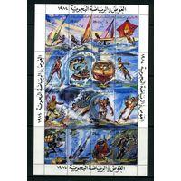 Спорт дайвинг яхты рыбы Суда Море 1984 Ливия Джамахирия MNH полная серия 16 м зуб ЛИСТ  лот РАСПРОДАЖА