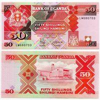 Уганда. 50 шиллингов (образца 1994 года, P30c, UNC)