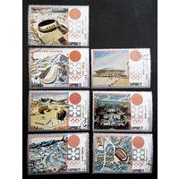 Йемен 1971 г. 11-е Зимние Олимпийские игры 1972 в Саппоро. Япония. Спорт, полная серия из 7 марок #0024-С1P4