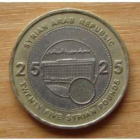 СИРИЯ-25фунтов2003г.          KM# 131