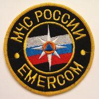 Шеврон МЧС России, вышитый(распродажа коллекции)