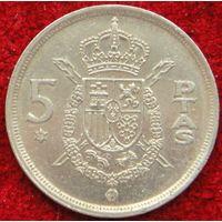 6798: 5 песет 1975 (79) Испания КМ# 807