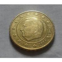 10 евроцентов, Бельгия 2004 г.