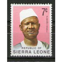 Сьерра-Леоне. Чистая. лот-15