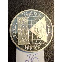 10 марок ФРГ. Серебро 0,925. 76.