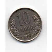 10 ТИЫН 1994 РЕСПУБЛИКА УЗБЕКИСТАН
