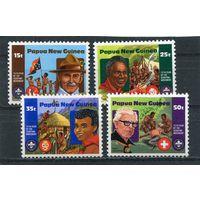 Папуа Новая-Гвинея. 75 лет скаутского движения