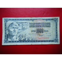 1000 динар.1981 г.