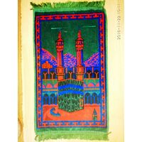 Коврик молитвенный /мусульманский/. Размер 35х60 см.