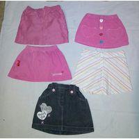 Юбки для девочки пакетом