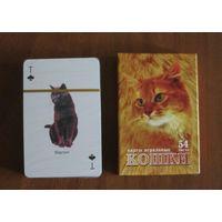 """Игральные карты """"Кошки"""""""