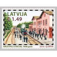 2016 Латвия 990 Железнодорожная станция Крустпилс. Локомотив  **