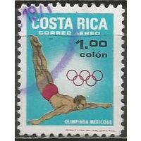 Коста-Рика. Олимпиада Мехико'68. 1968г. Mi#754.