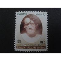 Пакистан 2005 писатель