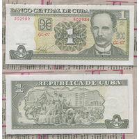 Распродажа коллекции. Куба. 1 песо 2011 года (P-128f - 2004-2018 Issue)