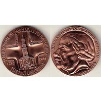Германия настольная медаль 1986 Главная церковь Св. Михаила в Гамбурге 200 лет