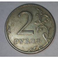 Россия. 2 рубля 1997 г. ММД #2255